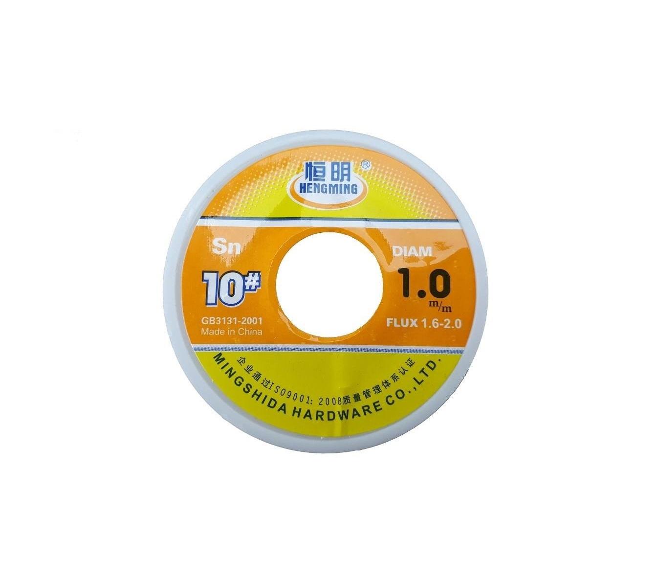 سیم لحیم - 100GM
