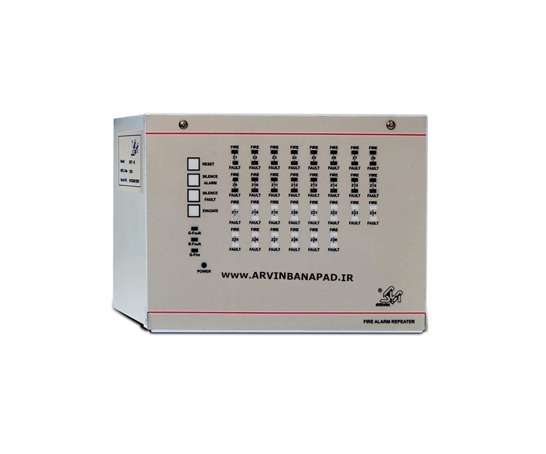 تکرار کننده سیستم اعلام حریق - Ariak RPT