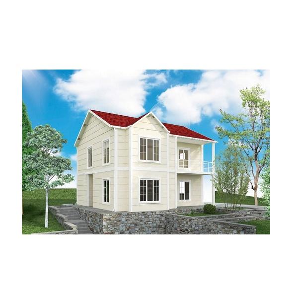 خانه پیش ساخته باییلدیم