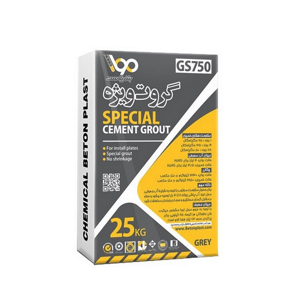 گروت سیمانی ویژه - BP550