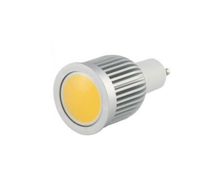 لامپ هالوژن - 7W
