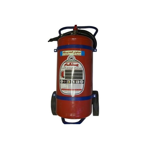 کپسول آتشنشانی پودر و گاز - 50KG