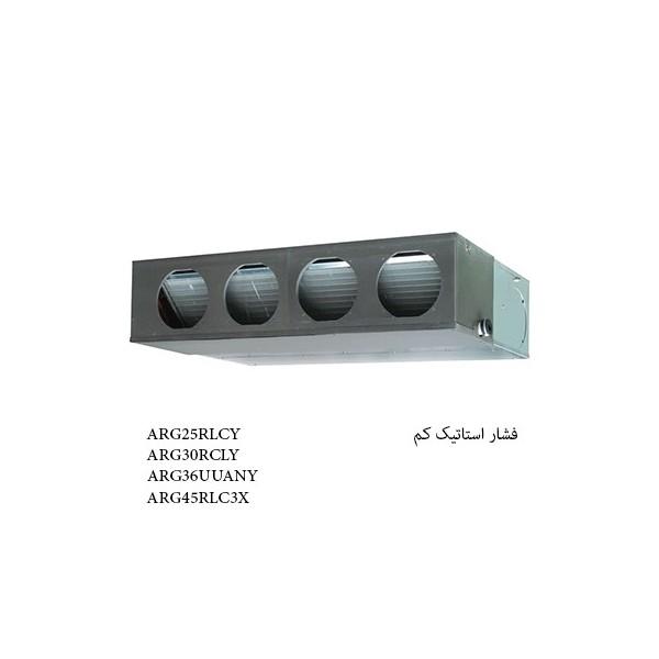داکت اسپلیت کانالی - ARG25RLCY