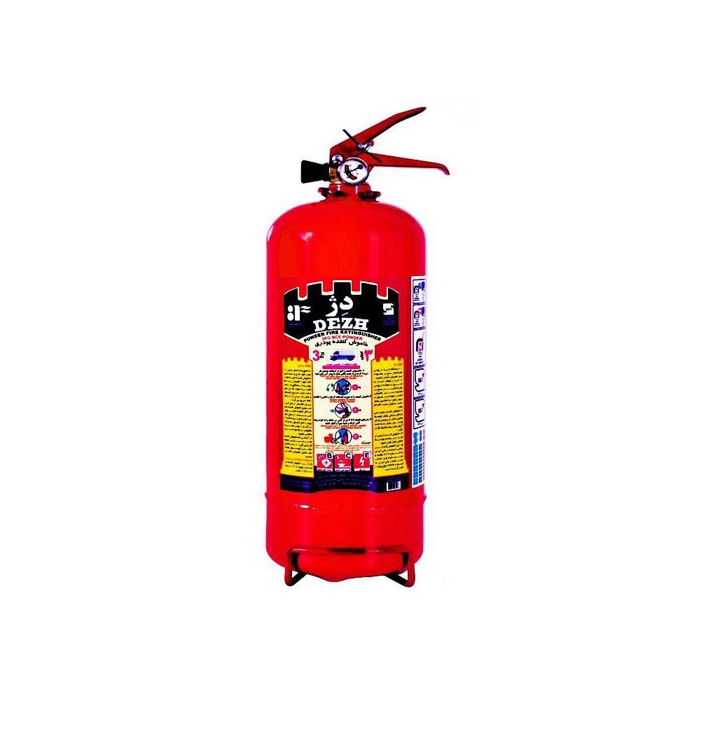 کپسول آتش نشانی پودری