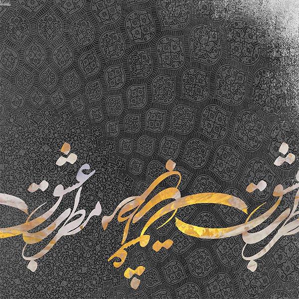کاغذ دیواری نقاشی خط - 230.10