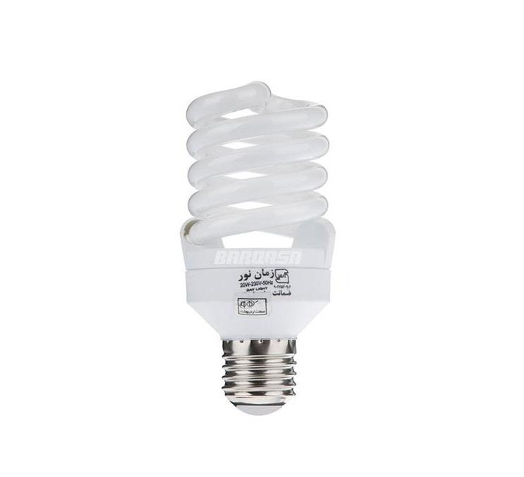 لامپ کم مصرف - 20w