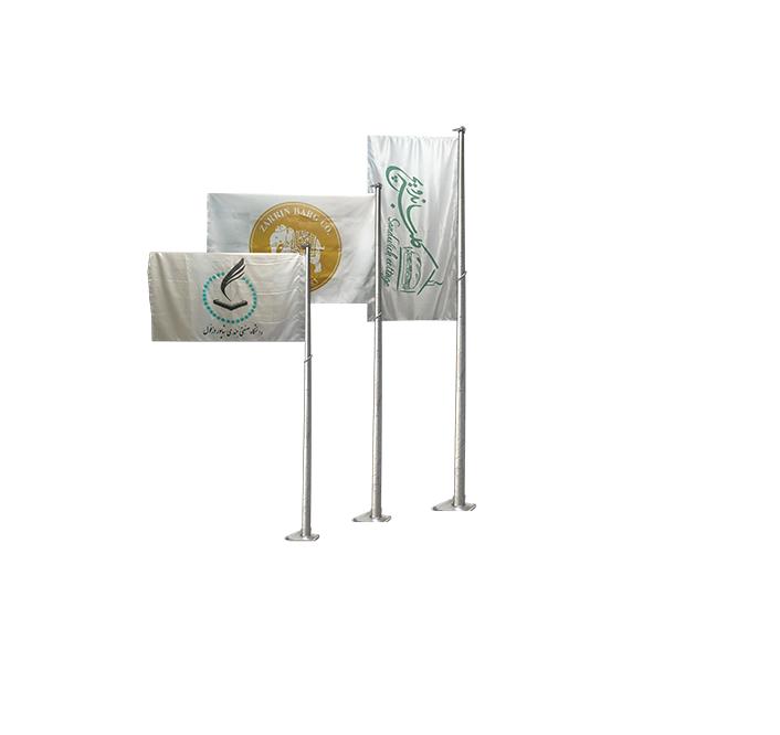 پرچم اهتزاز - اختصاصی