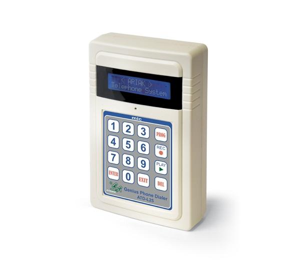 تلفن کننده خودکار - ATD-L25
