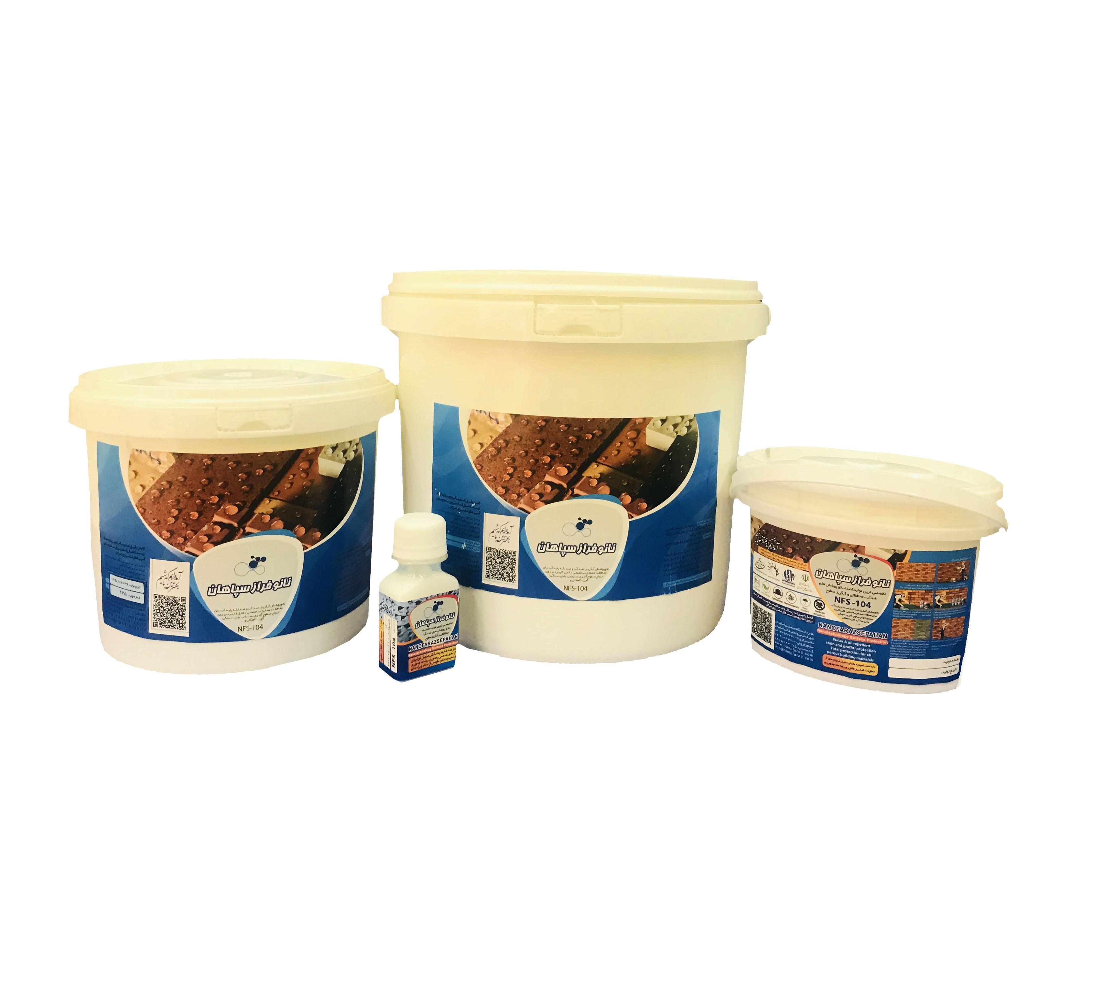 نانو پوشش آبگریز، روغن گریز، ضد لکه و ضد نوشتار - 104-NFS