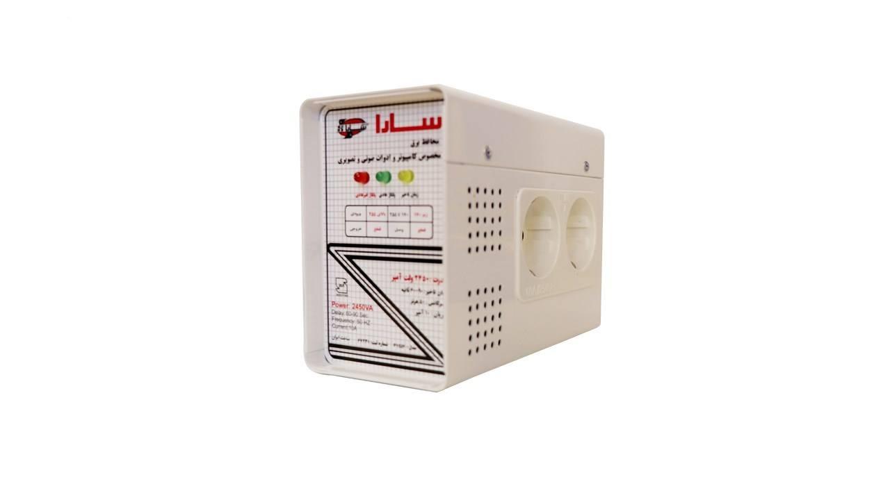 محافظ ولتاژ - P152F