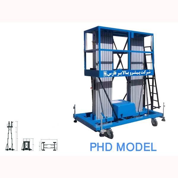 بالابر مکانیکی - PHD و PHDL